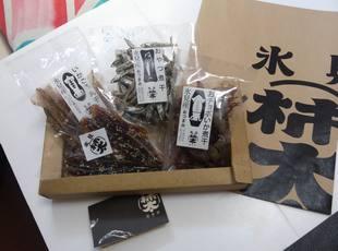 柿太 バラエティ
